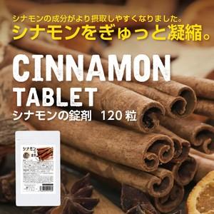 【1000円ポッキリ送料無料】シナモンをぎゅっと凝...