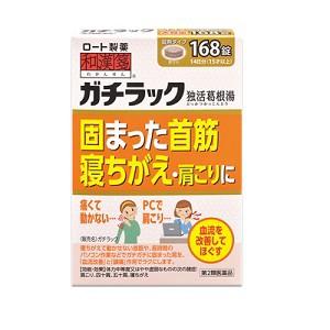 【定形外発送対応可】【第2類医薬品】ロート製薬...