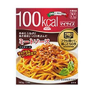 大塚食品 100kal マイサイズ ミートソース 1...