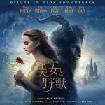 ◆サントラ 2CD【美女と野獣 オリジナル・サウン...