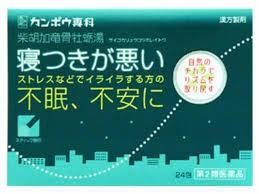 【第2類医薬品】定形外便 送料無料 クラシエ薬...