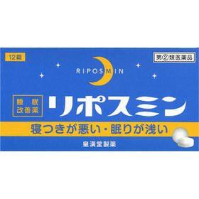 【指定第2類医薬品】 リポスミン 12錠 【使用期限...