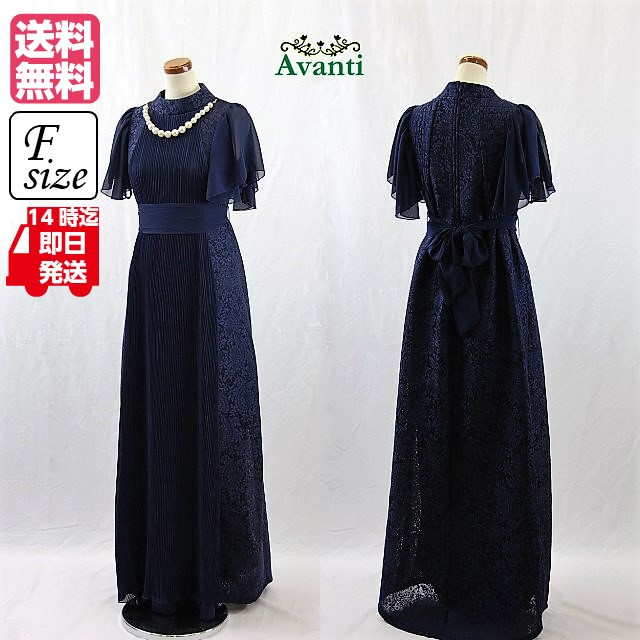 ロングドレス243 結婚式の袖付きロングドレス 大...