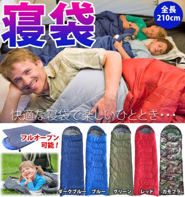 寝袋 夏用 封筒型 耐寒0℃ シュラフ 携帯 軽量 ...