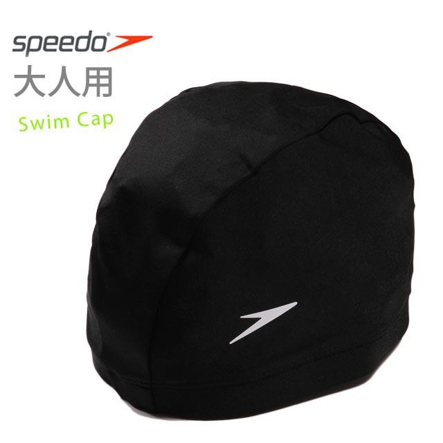speedo 大人用無地スイムキャップ スピード 水泳...