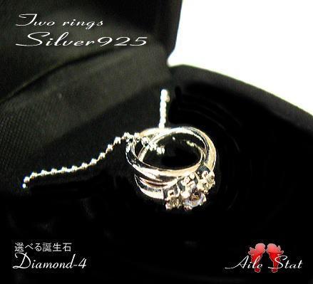 【日本製】4月誕生石ダイヤモンドと天然石ダイヤ...