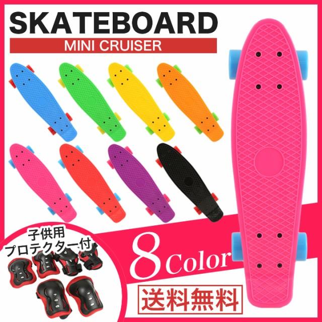 【送料無料】スケートボード スケボー ペニータイ...