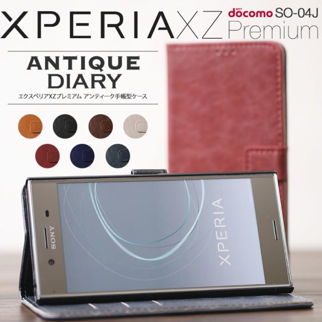 Xperia XZ Premium SO-04J アンティークレザー手...