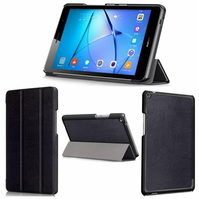 【フィルム付】wisers Huawei MediaPad T3 KOB-L0...
