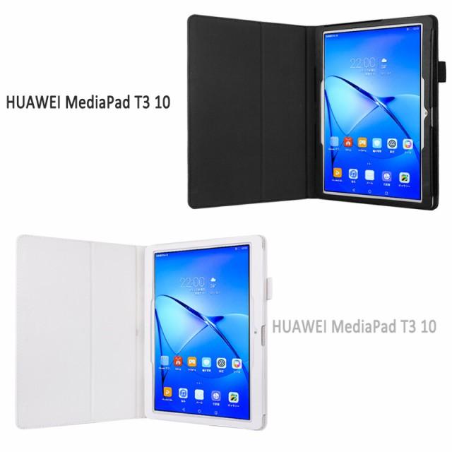 【ペン・フィルム付】wisers Huawei MediaPad T3 ...