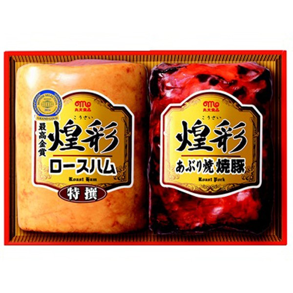 送料無料★丸大食品 煌彩ハムギフトGT−30A...