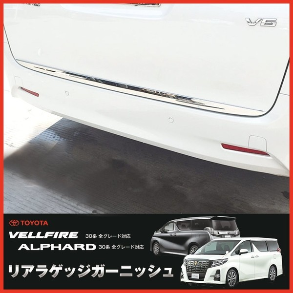 【E-Drive】トヨタ アルファード ヴェルファイア ...