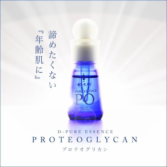 高濃度プロテオグリカン原液 20ml プロテオグリ...