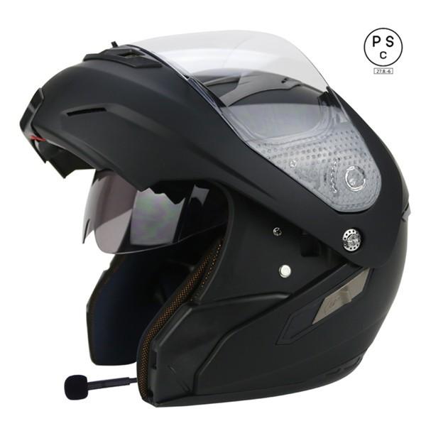 システムヘルメット ブルートゥース付き フリップ...