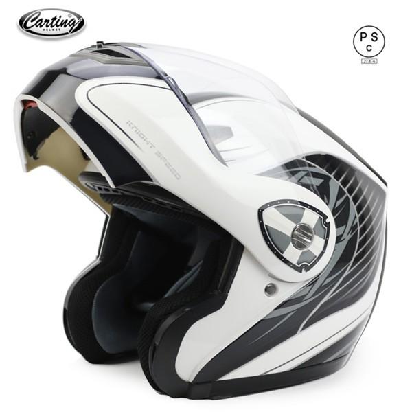 バイク用 システムヘルメット フリップアップヘル...