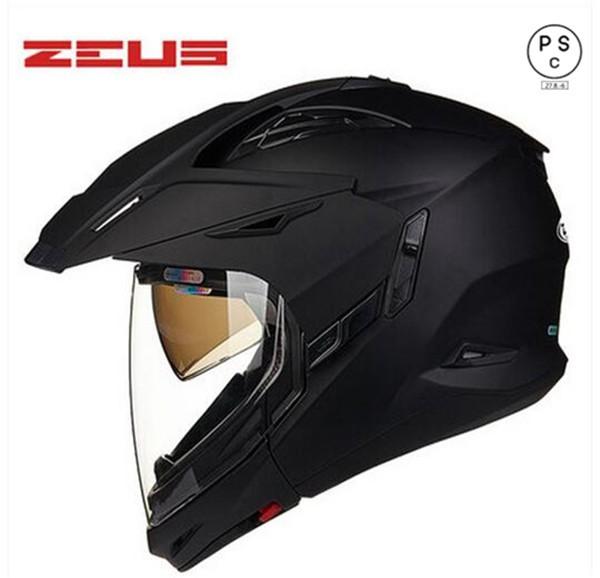 バイクヘルメット システムヘルメット 顎の部分が...
