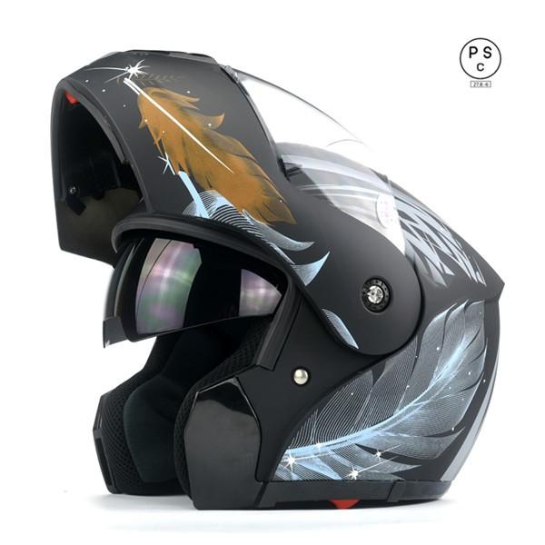 システムヘルメット バイクヘルメット フリップア...