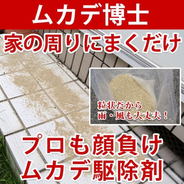 【割引価格】 ムカデ博士 30kg (10kg×3箱) ム...