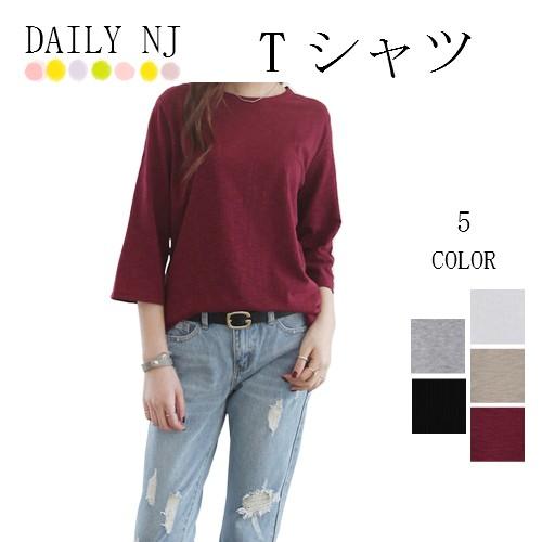 at22【送料無料】ラウンドネック Tシャツ カット...