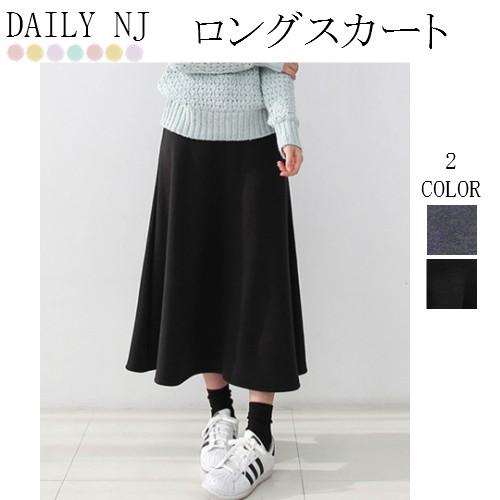 ws14.【送料無料】大人気!新作アイテム スカート...