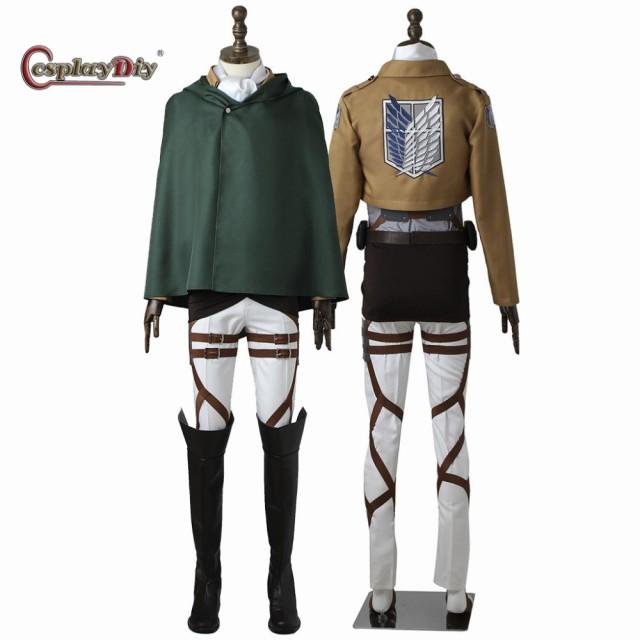 高品質 高級コスプレ衣装 進撃の巨人 風 リヴァイ...