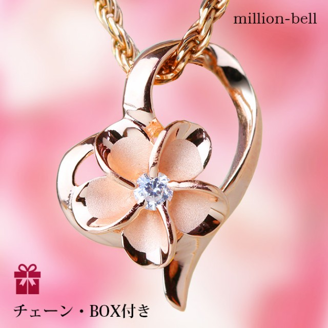 SALE チェーンBOX付 プルメリアハートネックレス ...