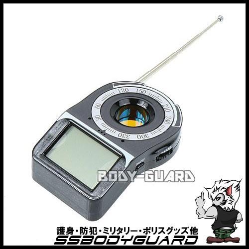 盗聴盗撮発見器 CC309 充電式
