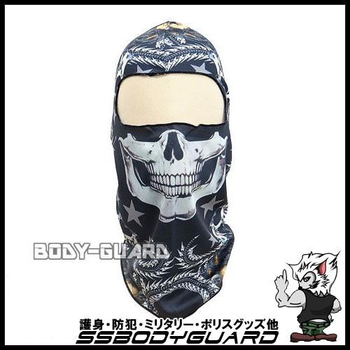 フェイスマスク ドクロ&番犬 BB-27