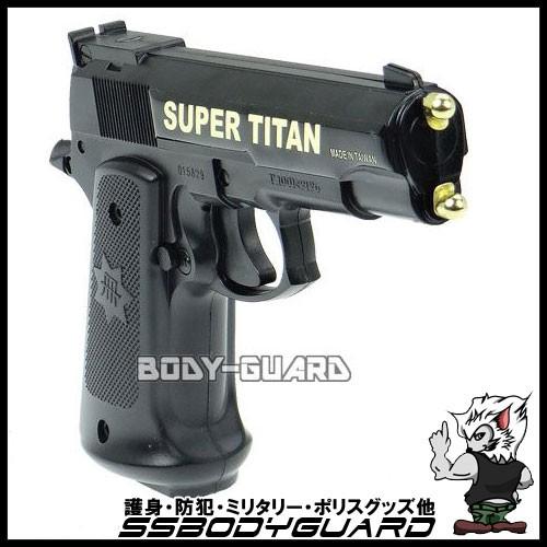 タイタン スタンガン ピストル型