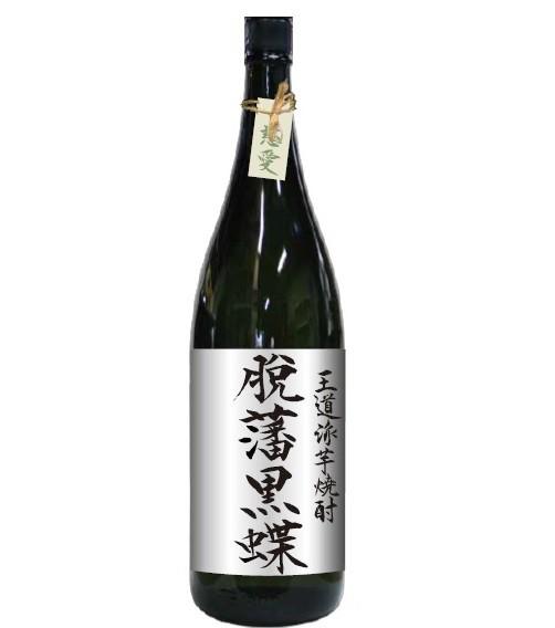 脱藩黒蝶 慈愛 25度 1800ml 芋焼酎 神酒造 限...