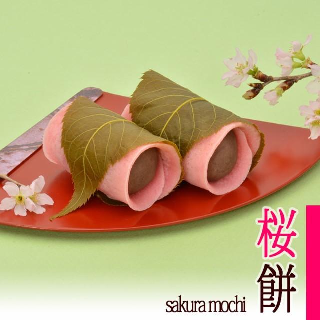 桜餅3個/ほんのりさくら色(冷凍便)/朝生菓子/大...