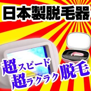 メ ル マ ガ 限定  エ ク ス ト ラ 脱...