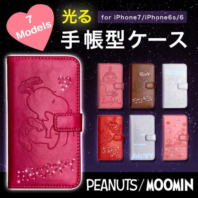 iPhone7 iPhone6s/6 着信で光る ムーミン&スヌー...
