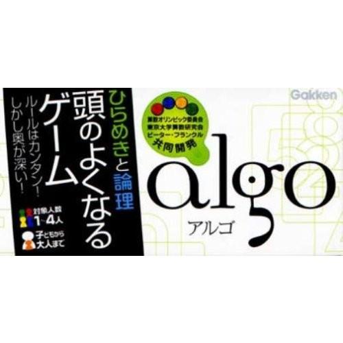 頭のよくなるゲーム【アルゴ】学研