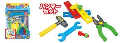 3歳〜★工具セットが盛りだくさん♪【NEWなりきり...