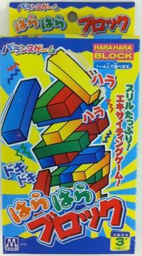 バランスゲーム【はらはらブロック】マルカ