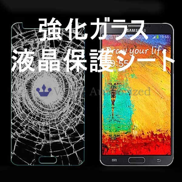 HTC J Butterfly HTV31(蝶蝶3) 専用9H強化ガラ...