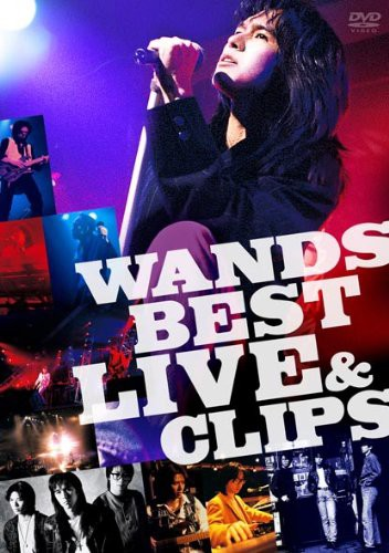 d 1710 新品送料無料 WANDS BEST LIVE & CLIPS DV...