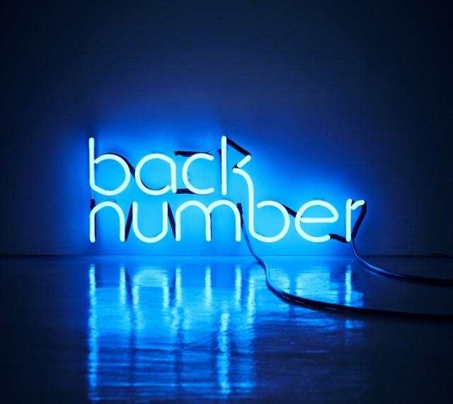 1801 新品 back number (バックナンバー)アンコー...