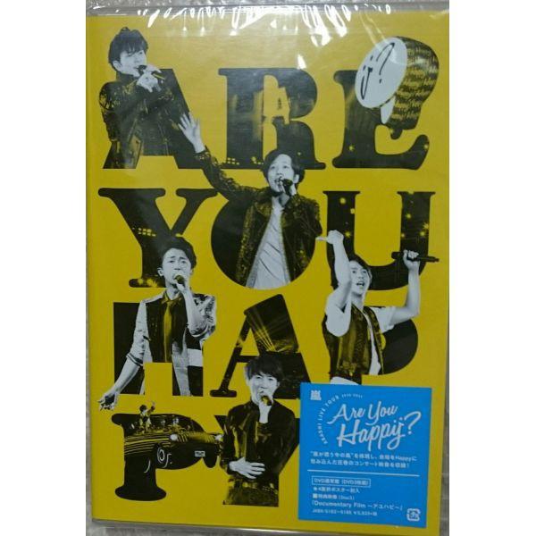 d 新品送料無料 嵐 ARASHI LIVE TOUR 2016-2017 A...