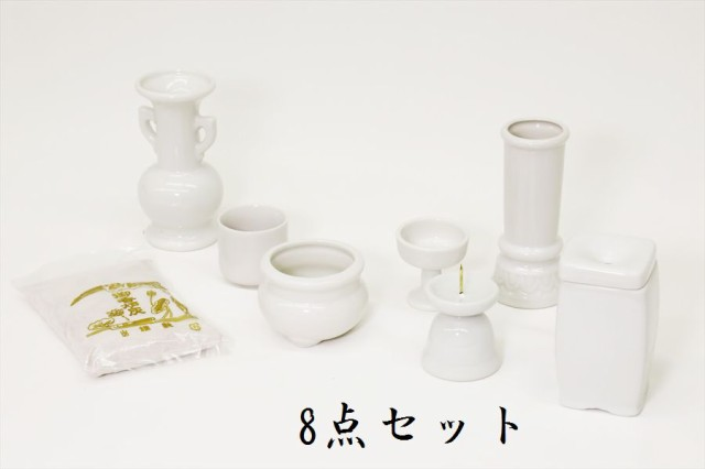 国産 仏具 セット ■ 白 無地 ■ 陶器 7点+香炉...