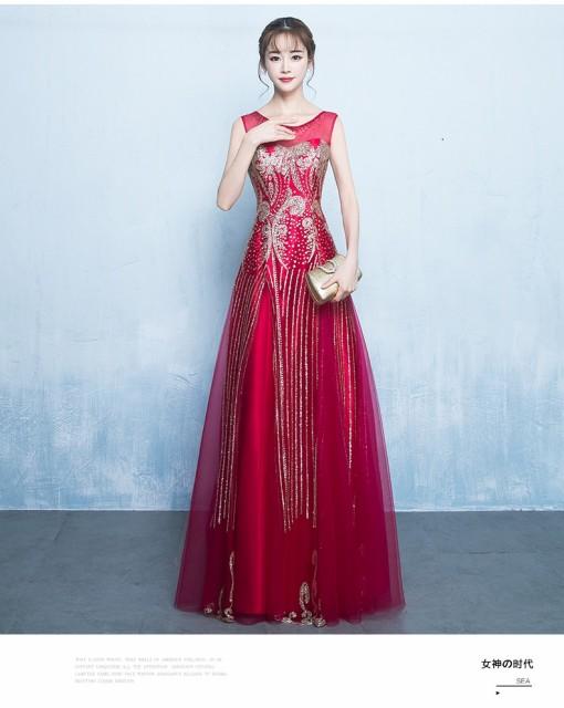 清楚なロングドレス 結婚式ドレス パーティードレ...