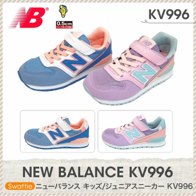 KV996 ニューバランス new balance キッズ・ジュ...