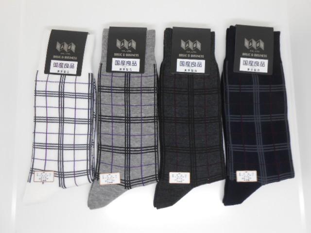 日本製紳士靴下4足よりどり¥2000 #2551 格子...
