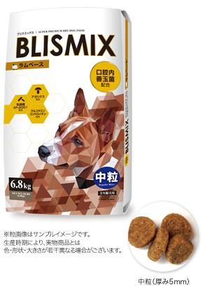 ブリスミックス 犬用 ドッグフード  ラム 中粒...