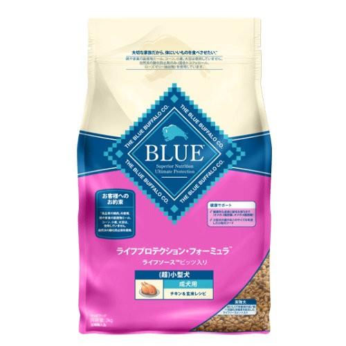 ブルーバッファロー チキン&玄米レシピ 超小型...