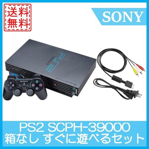 【中古】PlayStation2 PS2 プレイステーション2 ...