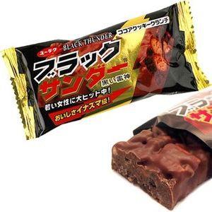 【ゆうパケット送料無料】有楽製菓 ブラックサンダー 20個セット 【お菓子】