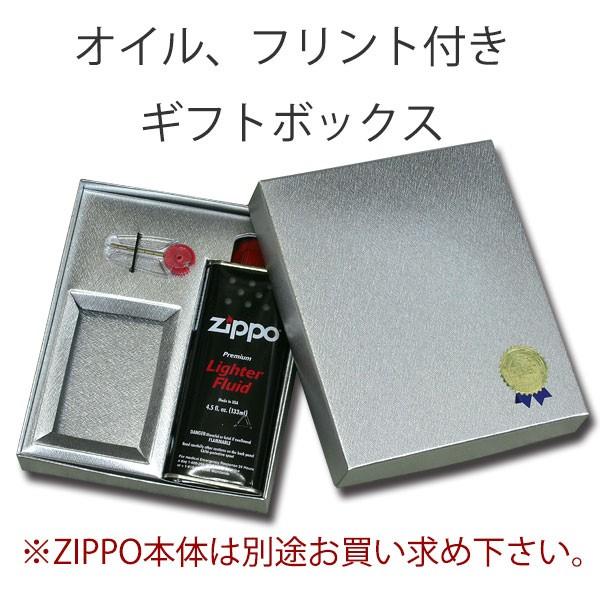 ライター本体別売り オイル、フリント付き Zippo ...