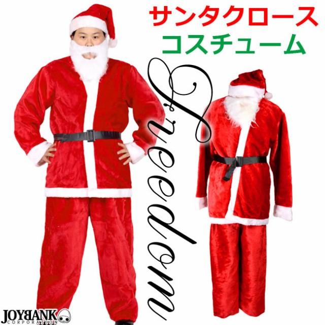 激安セール コスプレ クリスマス サンタ サンタコ...